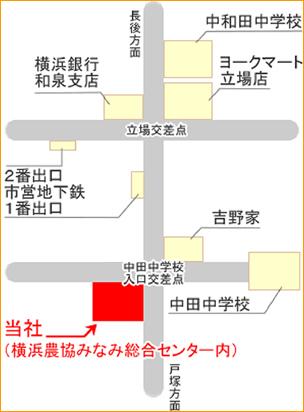 お盆用品展示即売会 (株)JA横浜協同サービス - JA全農かながわ 葬祭